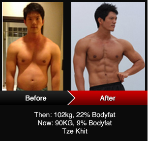 personal training beforeafter2.jpg